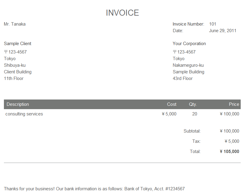An Example Of A Japanese Invoice For Consulting Services.  Written Invoice