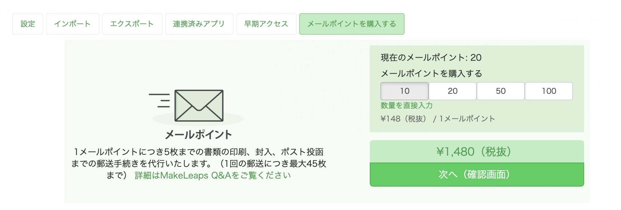 purchase_MP_ml4sf